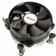 Akasa AK-959CU Intel Socket 92mm PWM 3000rpm Low Noise Fan C