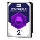 "Western Digital Purple WD20PURZ 2TB 3.5"" 5400RPM 64MB Cache"