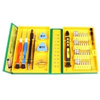 Mobile Tool Kit