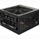 Aerocool Integrator 500W 80+ Certified PSU 12cm Black Fan Ac