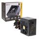 Antec NeoECO NE550M 550W 120mm Silent Fan 80 PLUS Bronze Fully M
