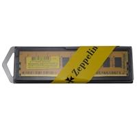 Zeppelin 8gb No Heatsink (1 X 8gb) Ddr4 2133mhz Dimm System Memory Zeppelin8gbddr42133 - Tgt01