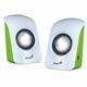 Genius SP-U115 Stereo USB Powered Speakers White