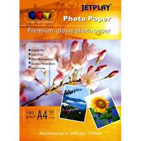 A4 Photo Paper 180gsm Glossy 50 Pack A4 180g 50pk - Tgt01