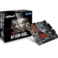ASRock H110M-DVS R3.0 Intel Socket 1151 Micro ATX DDR4 D-Sub/DVI-D USB 3.1 Motherboard